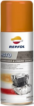 Repsol Moto Degreaser & Engine Cleaner, 300 ml